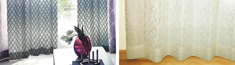 刺繍レースカーテンのコーディネート例と裾の拡大画像