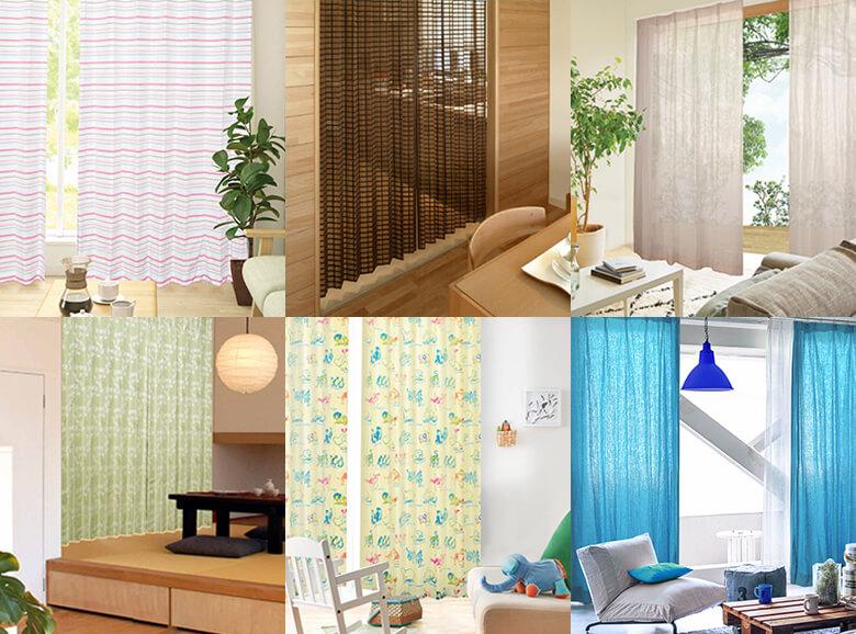 様々なカーテンの使用イメージ