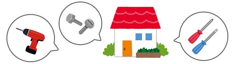 賃貸住宅でのロールカーテンの注意点