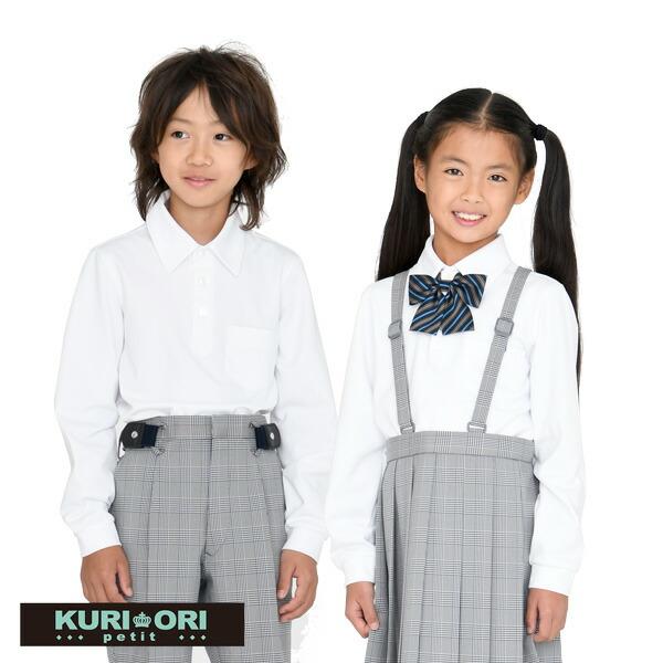 KURI-ORI petit ニットシャツ