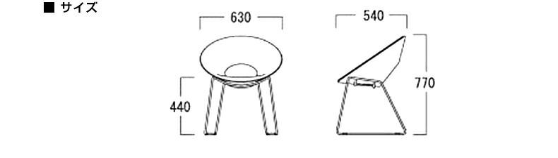 Style デザインチェア