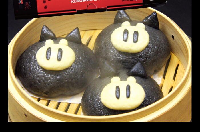 『鹿児島県産黒豚の肉まん 黒ぶた侍』