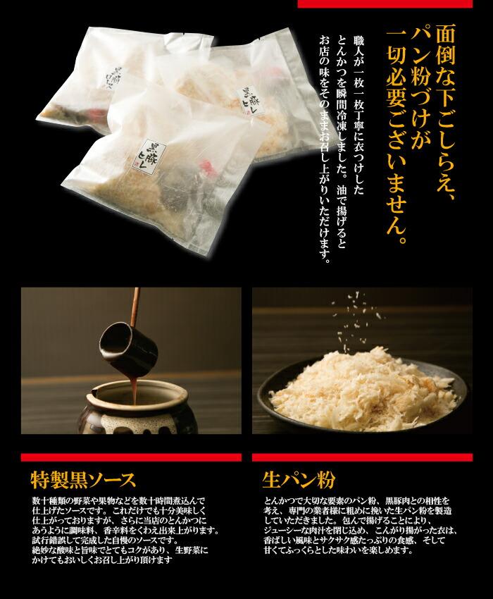 生ロース3袋01-4