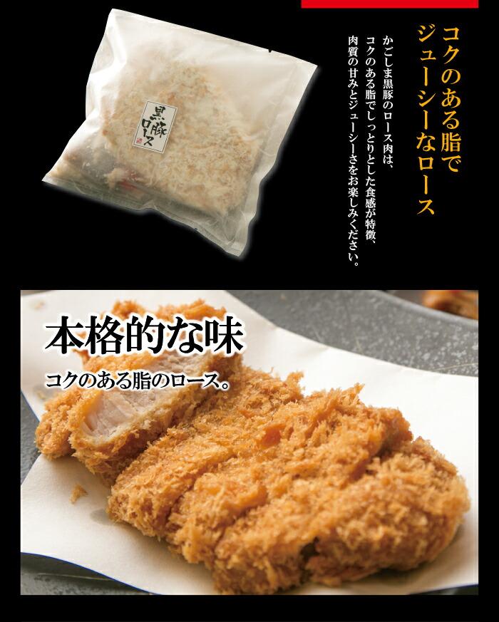 生ロース3袋01-5