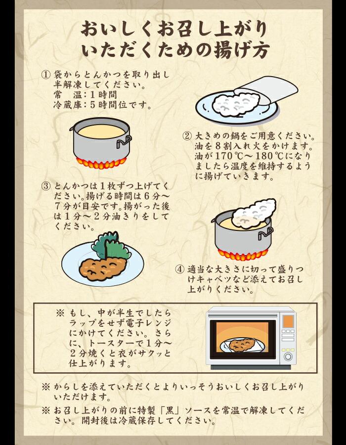 生ロース3袋01-6