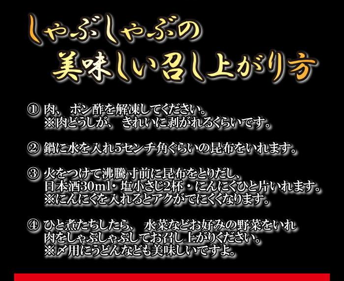 バラしゃぶ01-4