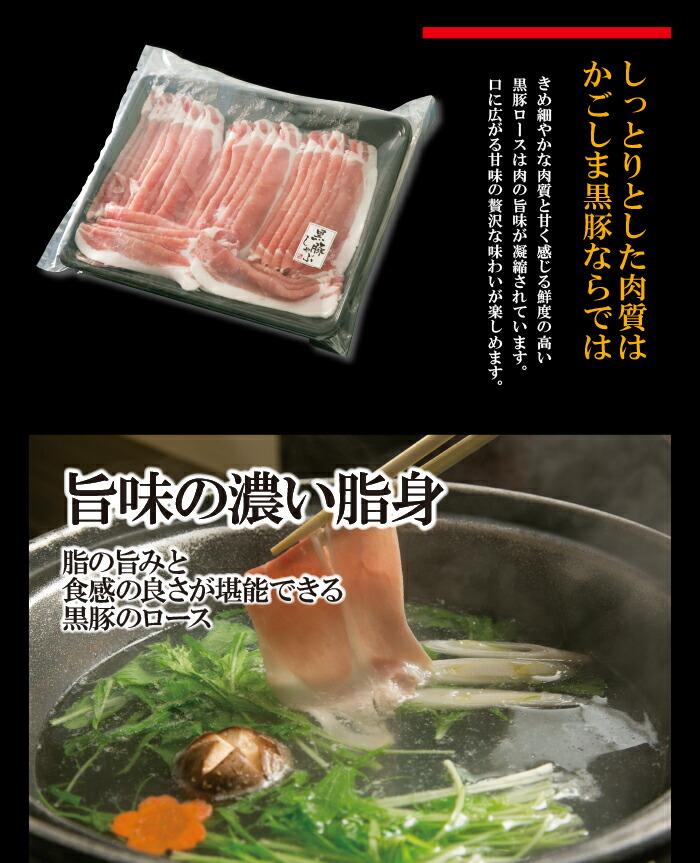 黒かつ亭しゃぶ01-3