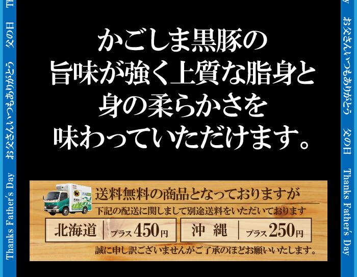 しゃぶ三昧7