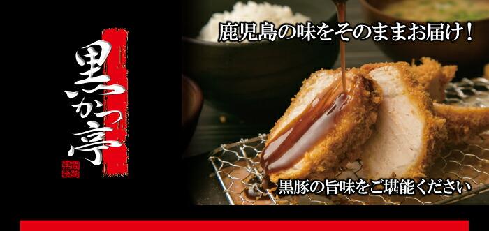 鶏ソーセージ01-1