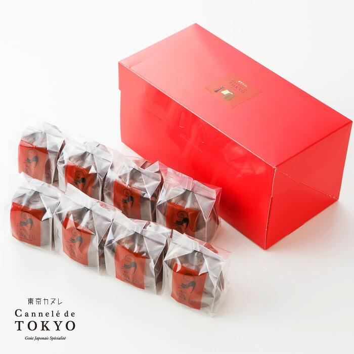 東京カヌレお味が選べる8個セット送料無料