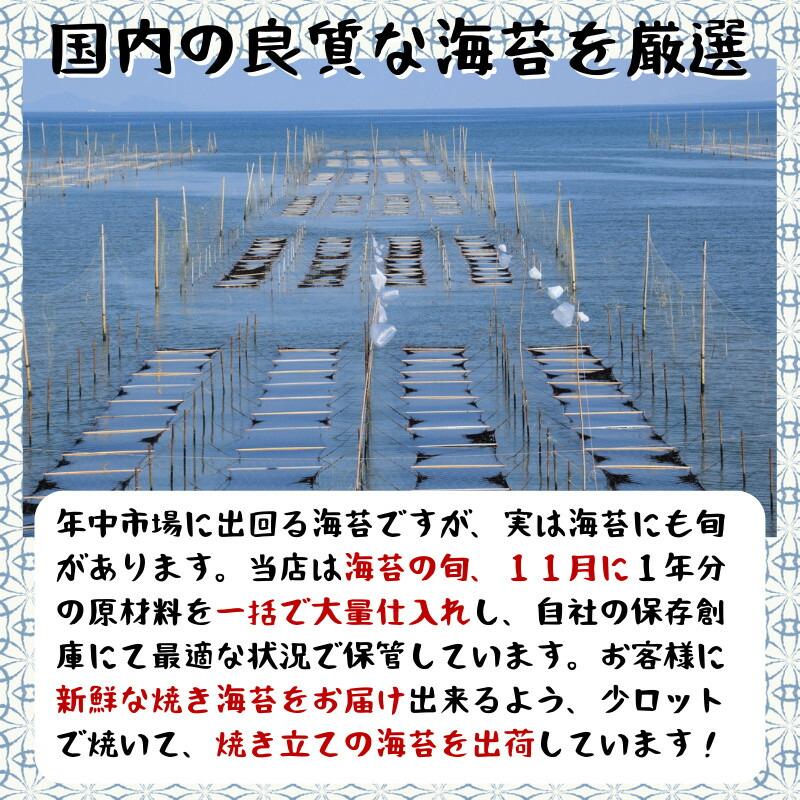 黒潮海苔店の海苔産地について