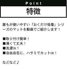 特徴 Point
