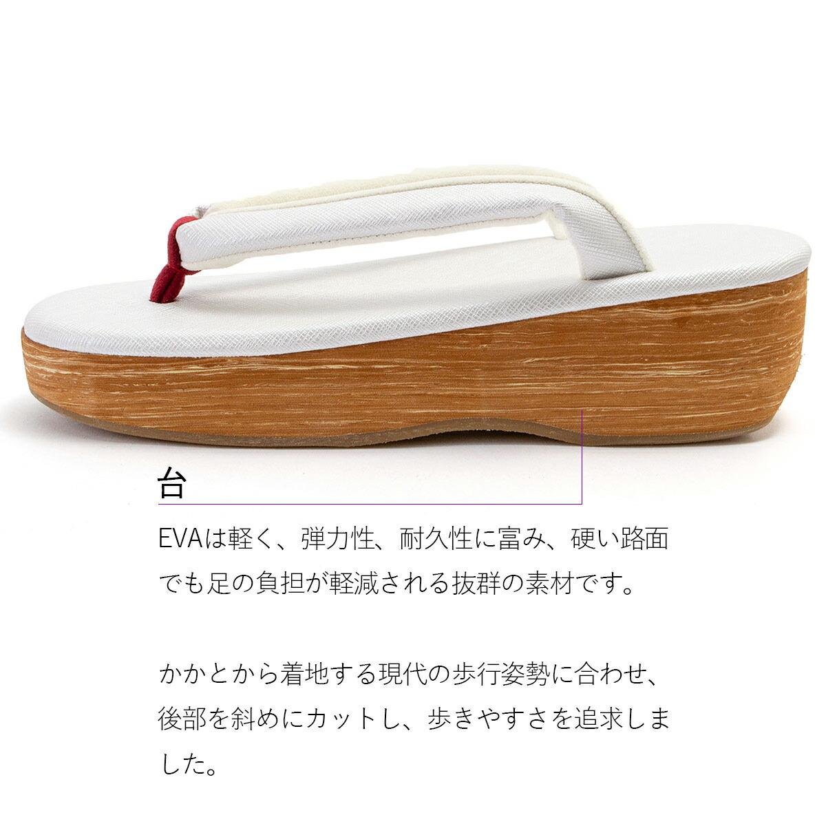 . HAKU 草履NO.104 |ホワイト /> <br><br> <img src=