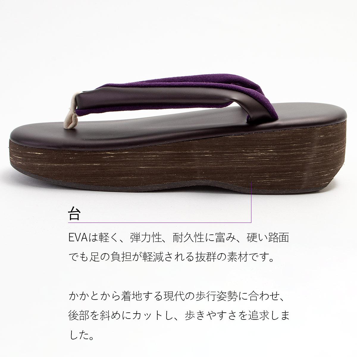 . HAKU 草履 NO.104 |ダークブラウン