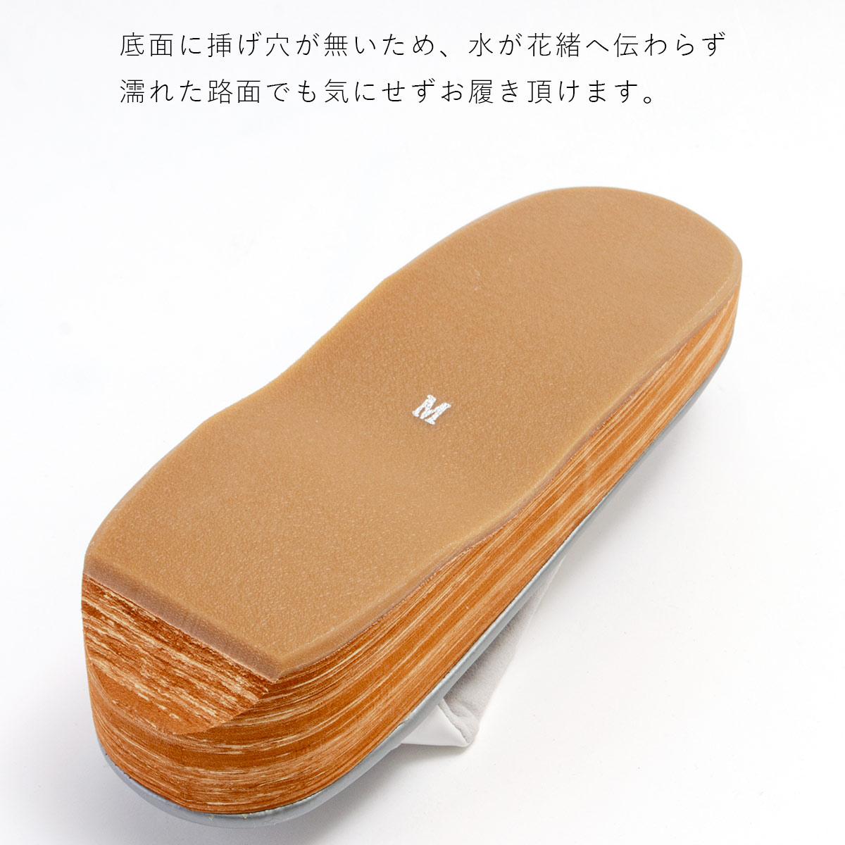 . HAKU 草履 NO.107 |シルバー×ホワイト
