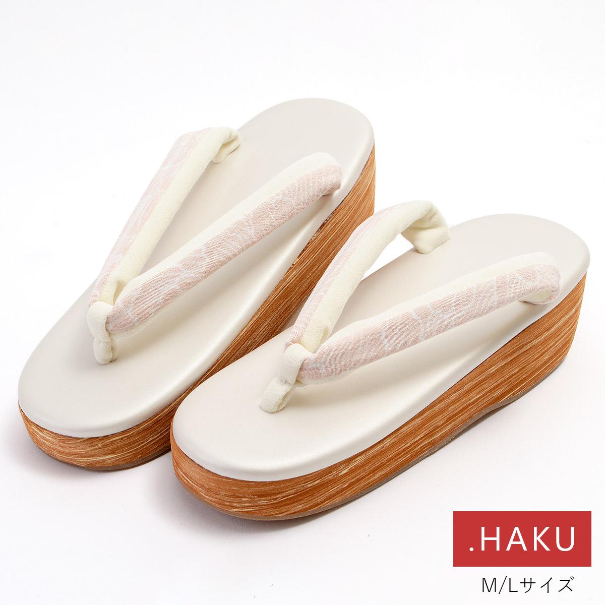 . HAKU 草履 NO.115 |ホワイト×ピンク
