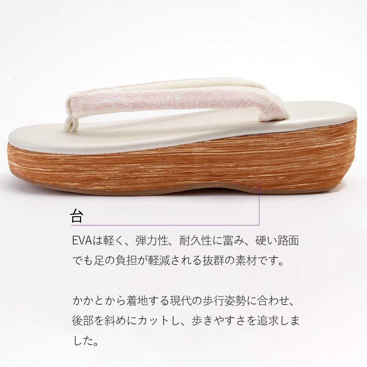 . HAKU 草履 NO.115 |ホワイト×ピンク /> <br><br> <img src=