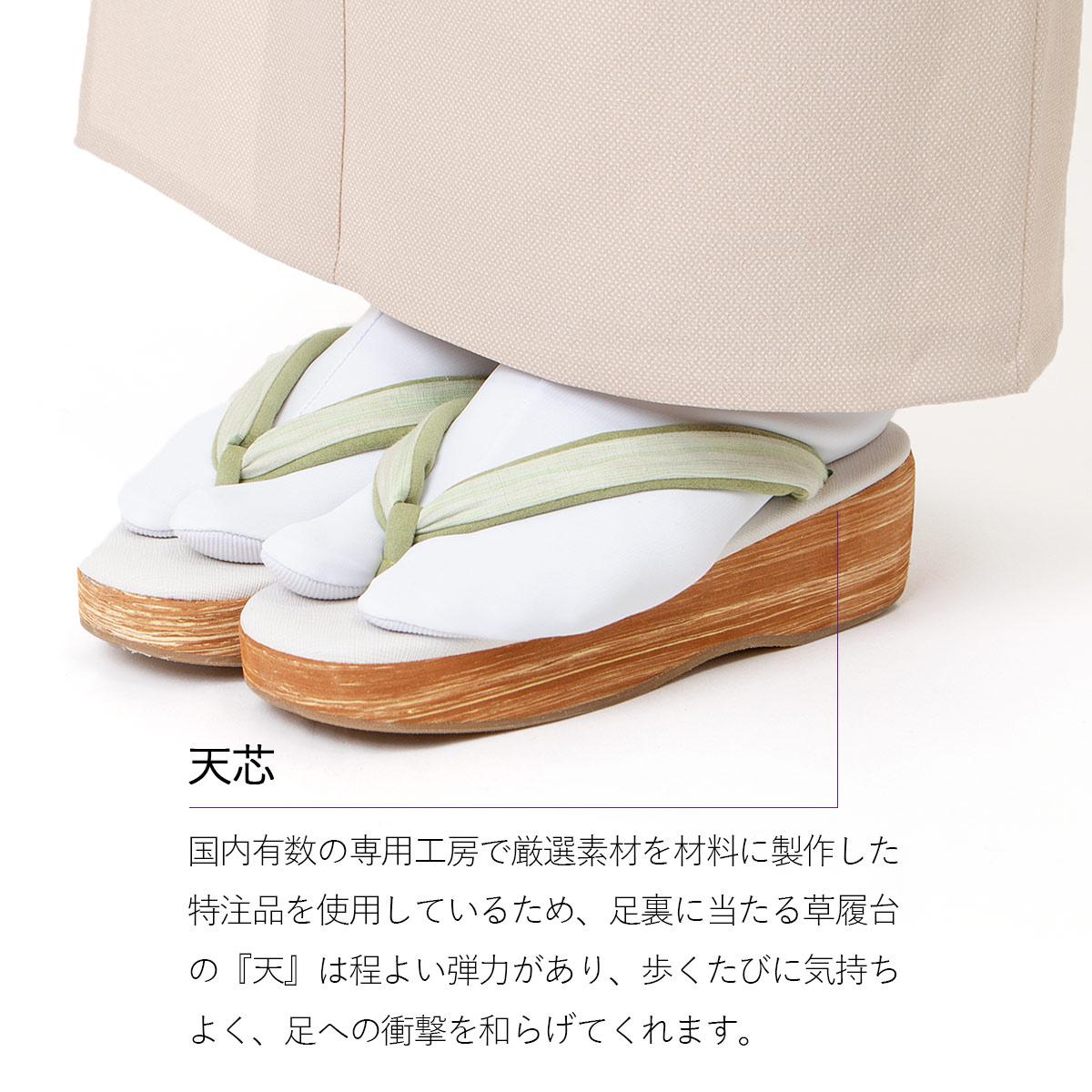 . HAKU 草履 NO.141 |ホワイト×ブルー