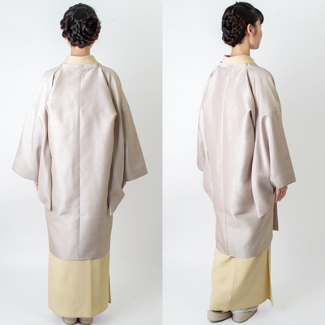 着物屋くるり 道行 裾除け 雨コート
