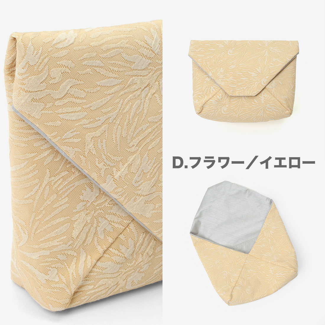 WAnocoto オリジナル懐紙入れ
