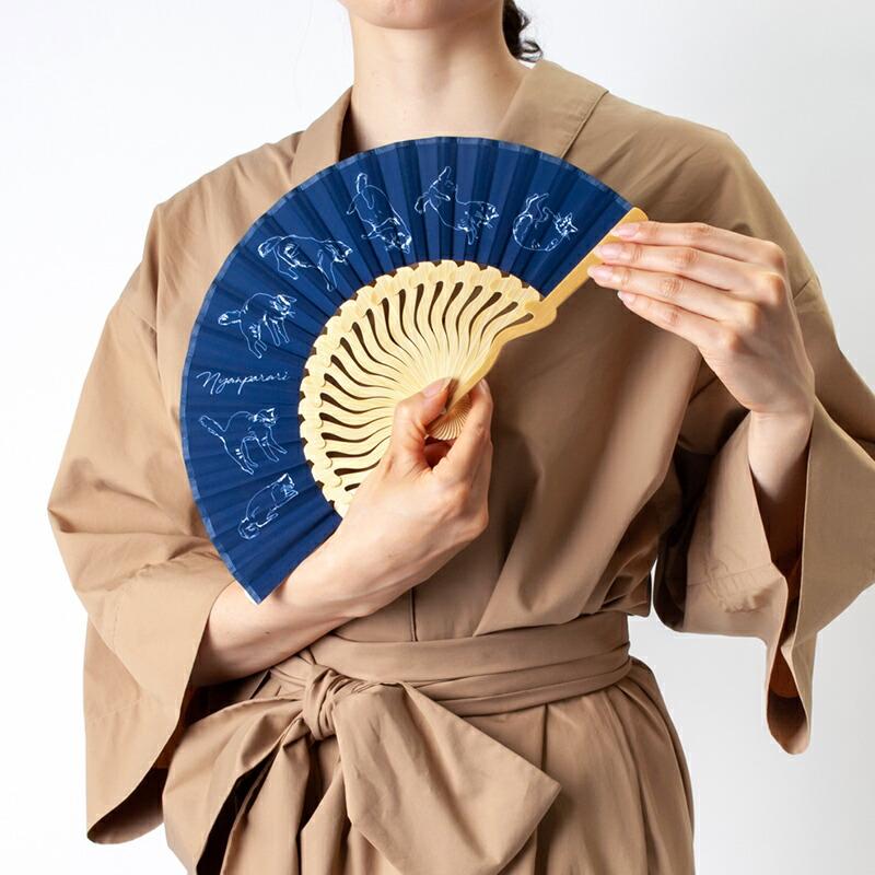 扇子【にゃんぱらり】ネイビー/扇子袋付き