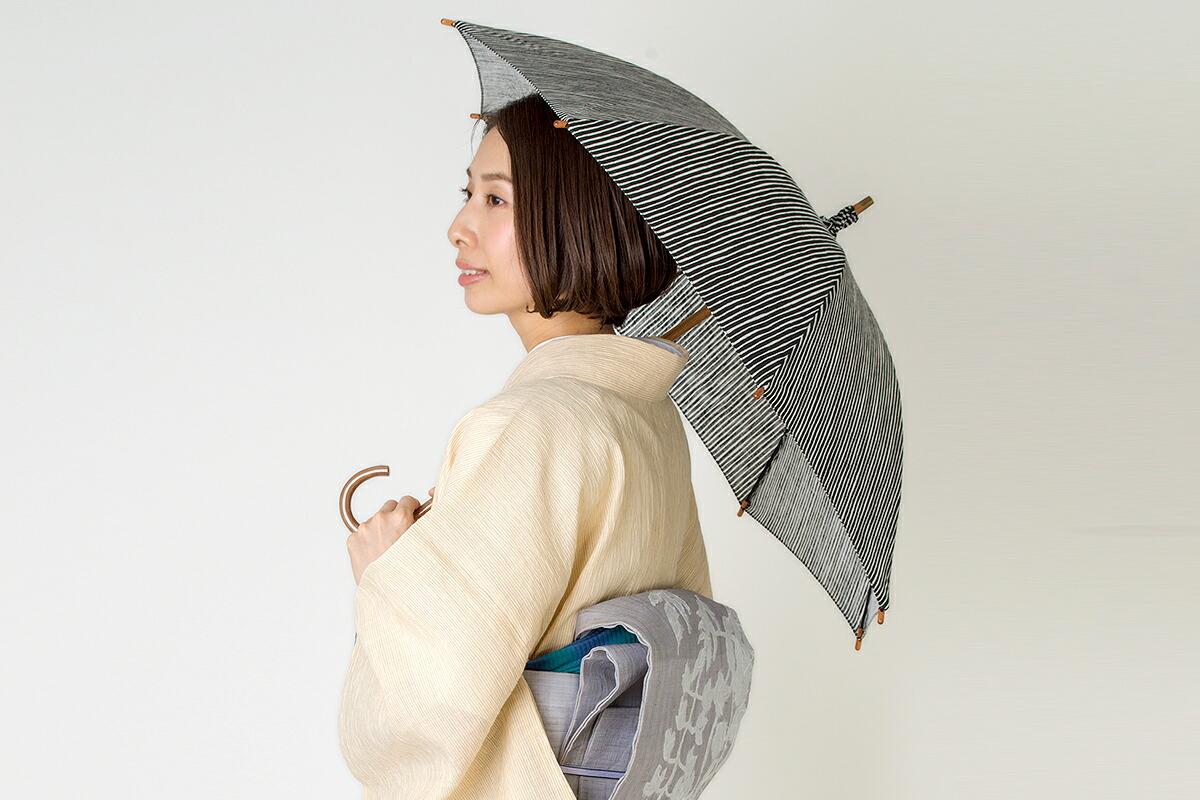 着物に合う、タッセル付きの大人の日傘