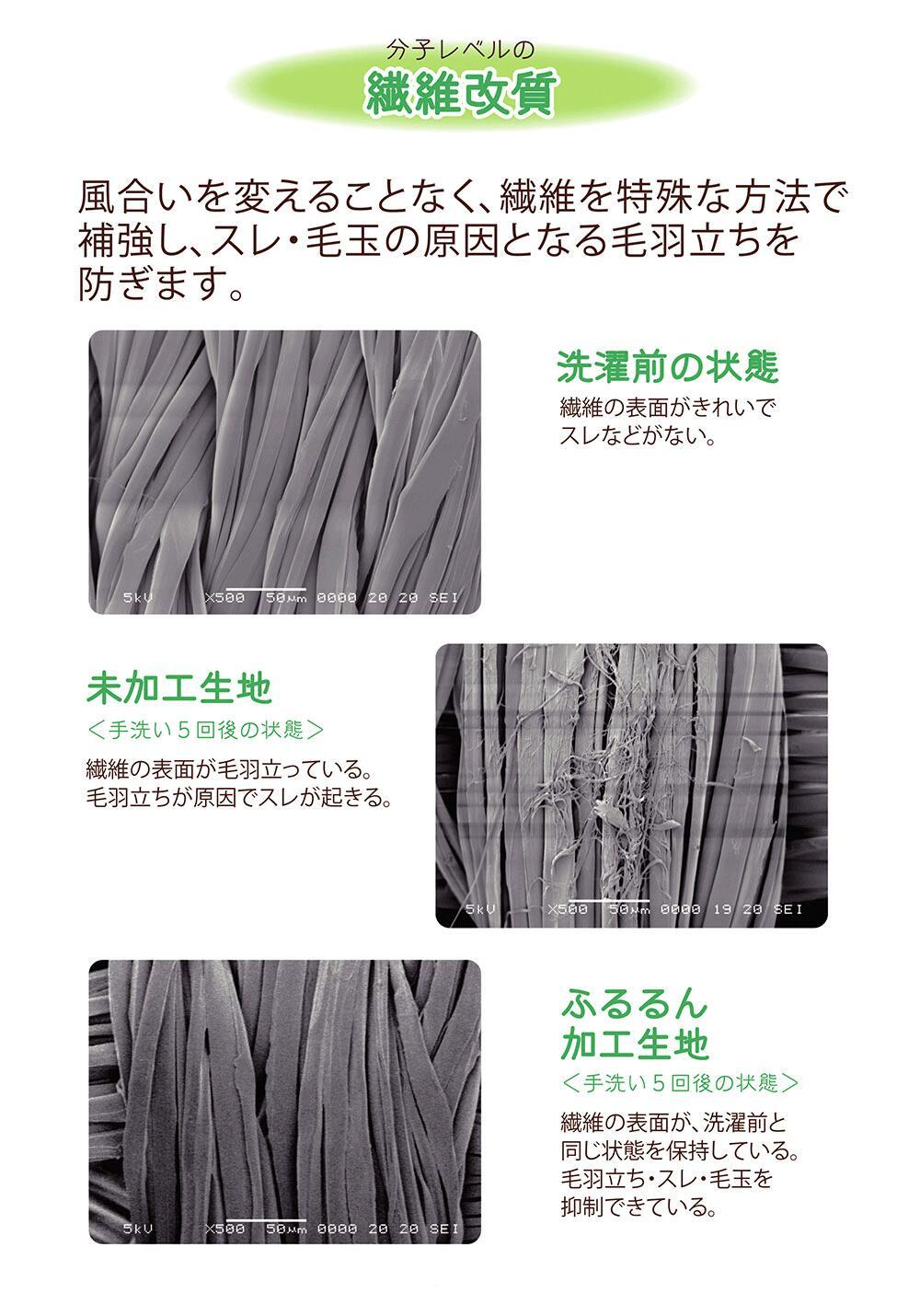 ウォッシャブル 長襦袢 正絹 ふるるん 綸子 ウロコ
