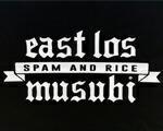 EAST LOS MUSUBI &DRESSEN SKATES