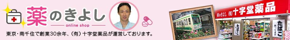 廣瀬 清ブログへGO!