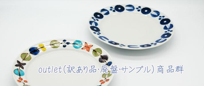 青窯時代の徳永さんの作品やサンプルもあります。