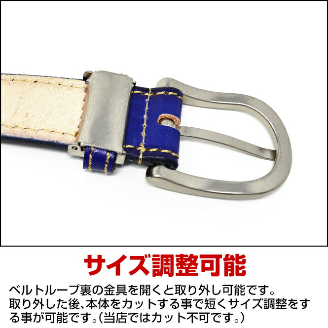 本革 ベルト 姫路産レザー サイズ調整
