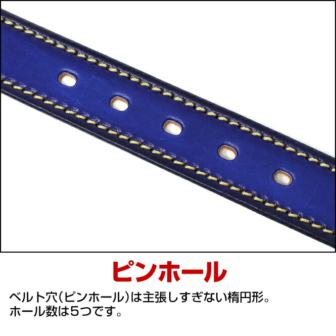 本革 ベルト 姫路産レザー バックル