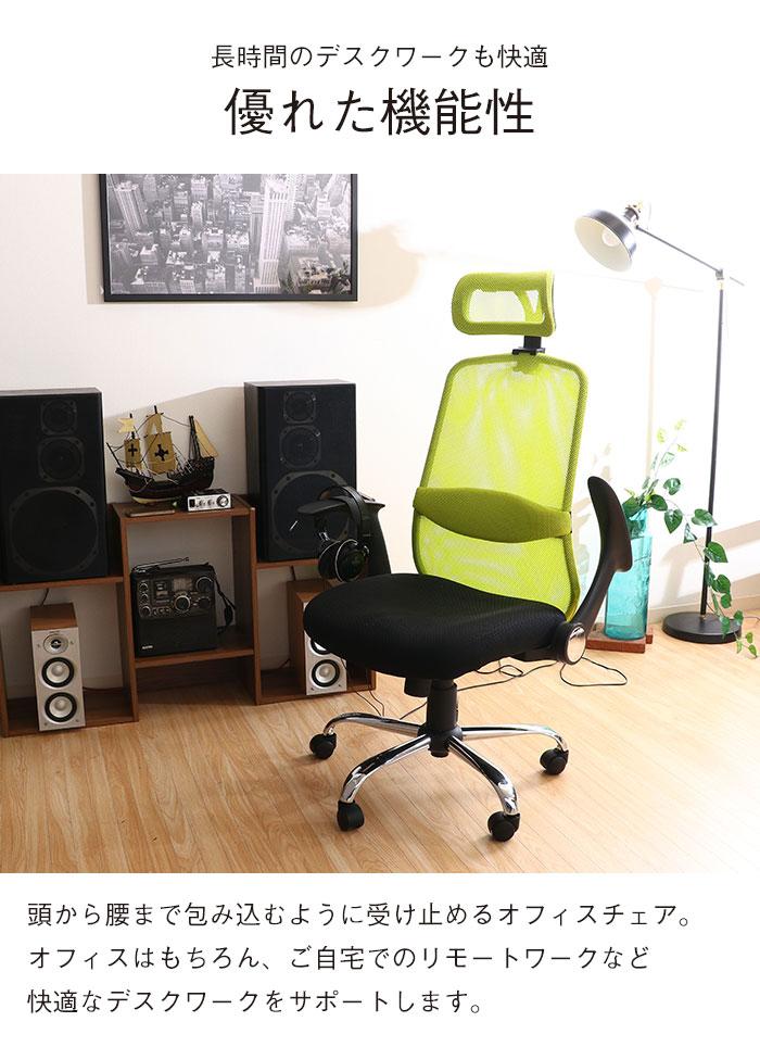 椅子 デスクワーク デスクワークの腰痛原因は座り方にあった!正しい座り方のポイントは頭の位置に