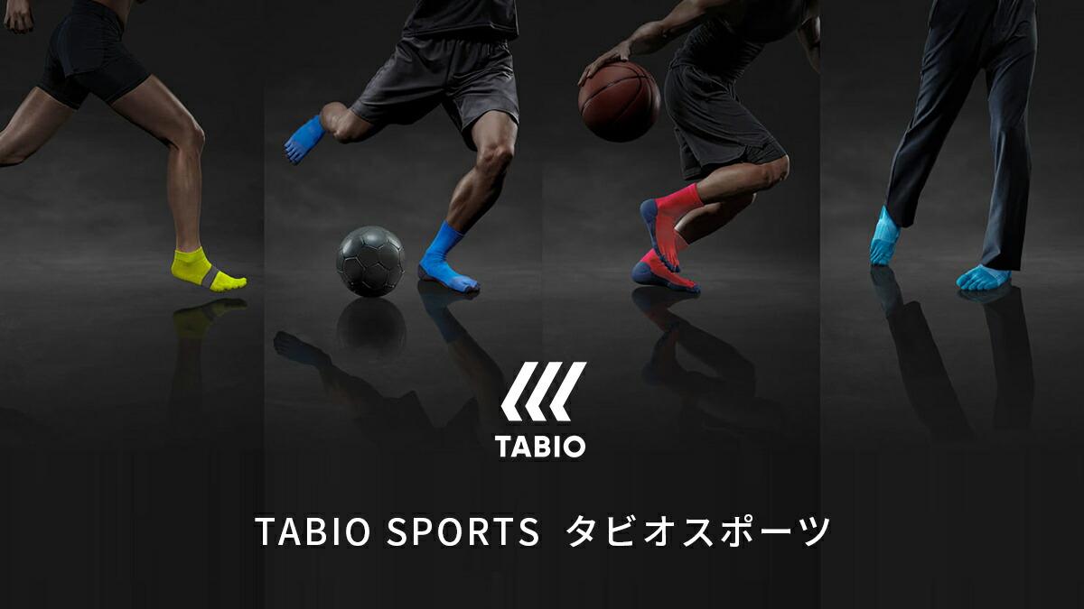 タビオスポーツ