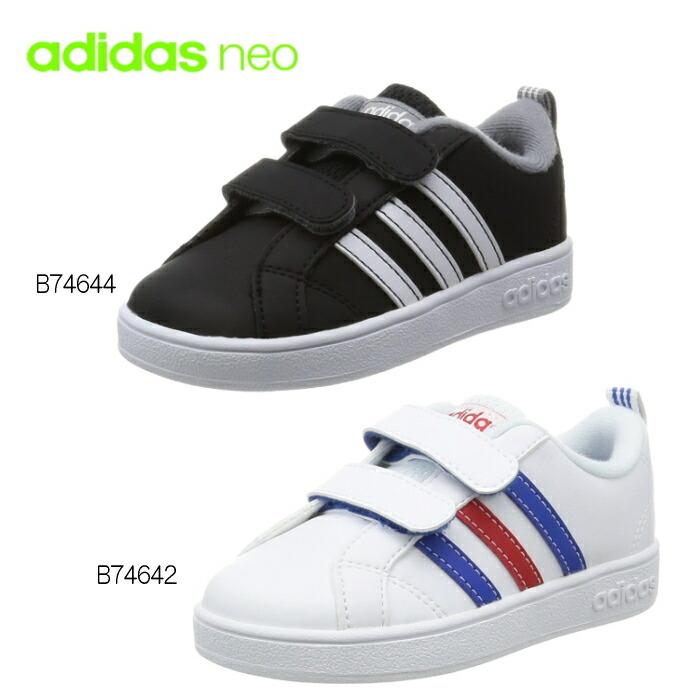 adidas スニーカー valstripes2