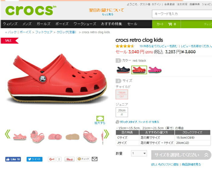 8862df1278cf3 A classical style made inspire to running shoes of the 70s comes up in kids  model. Using