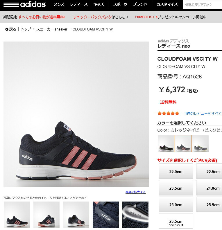 adidas cloudfoam shoes price