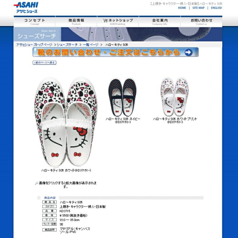 a3f5b4cee Shoes shop LEAD: Slippers made in japan asahi white navy ○ [vnc of ...