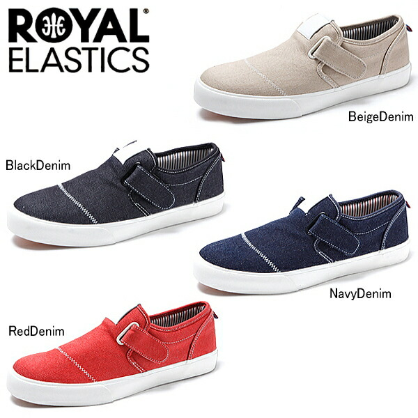 Royal Elastics Shoes Price