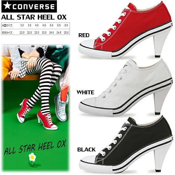 High Heel Converse Shoes Buy