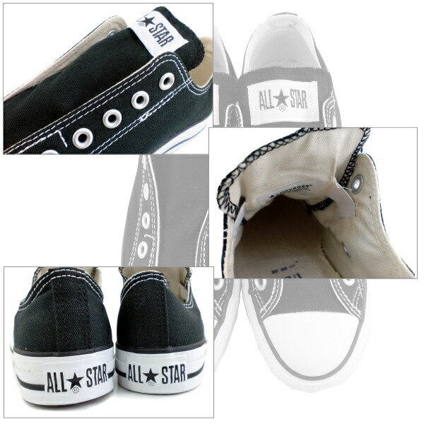1b0fcf5b2a4 It is the slip-on shoes which left a quality of all-stars in the eyelet of  the ...