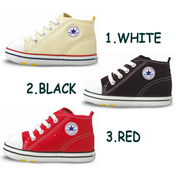 867b4117c7e Converse Baby Shoes british-flower-delivery.co.uk