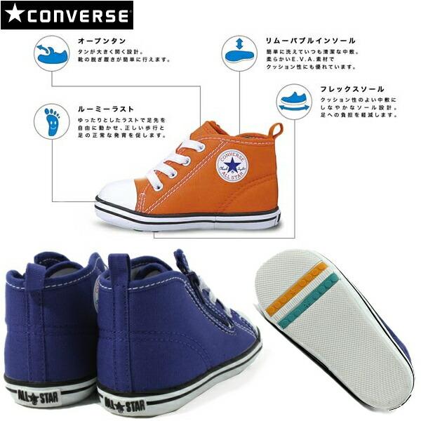 Baby Converse Sko For Gutter Blå pRjKjyyIr