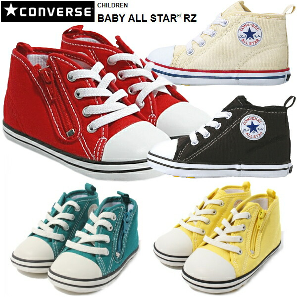 13fc1b9b3a6349 Reload of shoes  Converse higher frequency elimination sneakers all-stars  men black and white CONVERSE ALL STAR