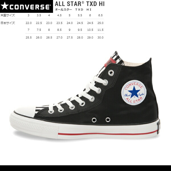 Tuxedo For Womens In Converse Shoes