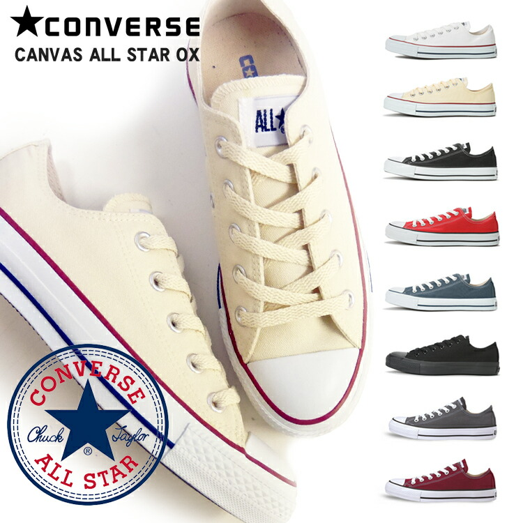 2de20c0821e The shop top   Lady s   Sneakers   Lady s   Converse · The shop top   Kids    I look for it with kids brand   Kids   Converse