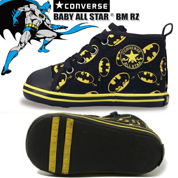 4dc44e81e089 Reload of shoes  Converse all-star Batman baby kids shoes CONVERSE ...