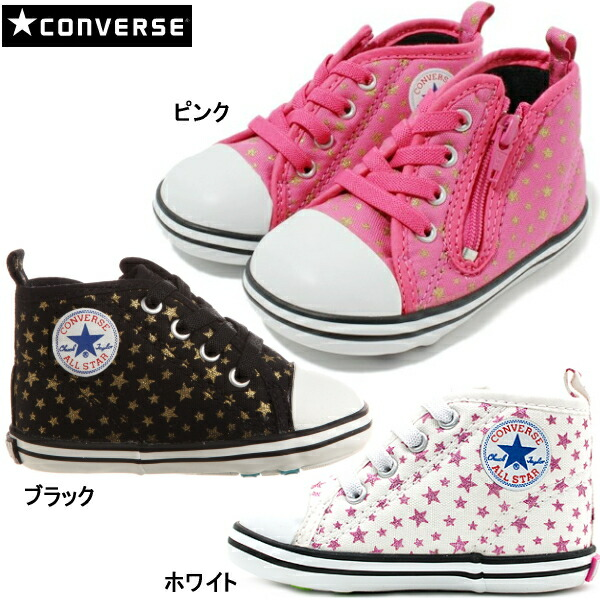 baby converse all stars