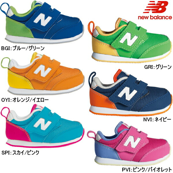 get new balance childrens trainers sale 1e347 faac4