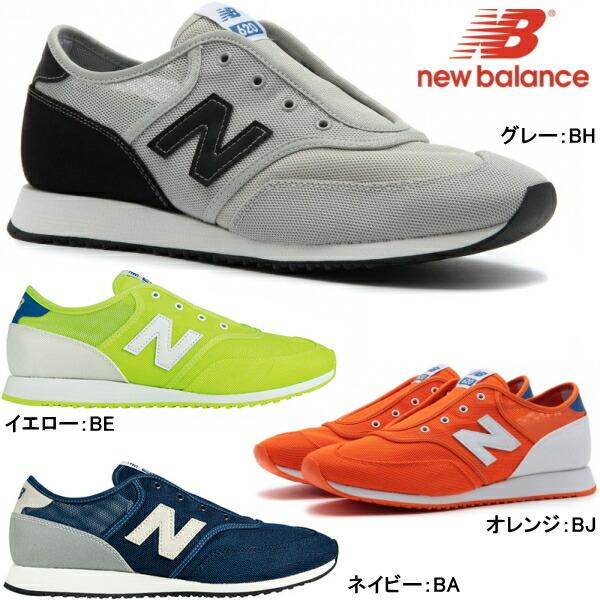 Harga New Balance 999 Original  4c007487d2